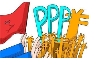 地方热情高涨 环保PPP项目开启千亿市场