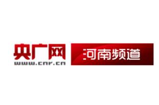 央广网河南分网