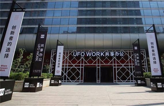 郑州共享办公室大多在东部 千元可租工位
