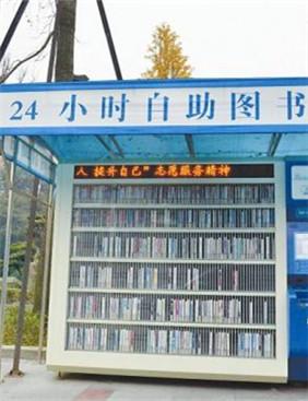 """阅读无处不在 """"共享图书馆""""成热议话题"""