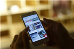 日本二手商品App爆红 4年估值超10亿美金