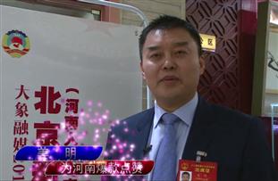姜明:天明集团创始人兼董事长