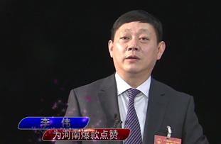 李伟:思念集团董事长