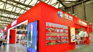 双汇亮相上海国际糖酒交易会