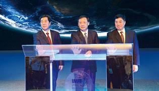 2016国际旅游城市市长论坛郑州开幕