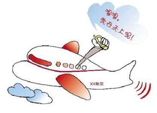 飞机解禁手机 朋友圈晒高空自拍还远吗?