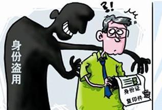 河师大多名学生信息被人盗用 遭遇省考被报名