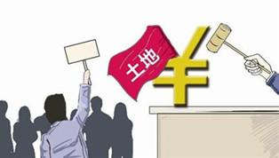 郑州9宗土地今日进行网拍