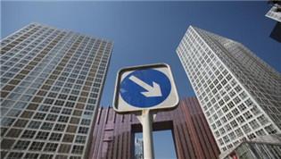 调控起效 一线城市房价同比涨幅连续回落