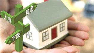 央行:近五成居民预期下季房价基本不变