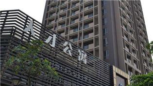 2018年 郑州市新建青年人才公寓2.5万套
