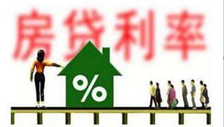 四大行首套房贷利率上扬 炒房