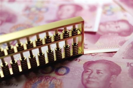 央、地财政事权和支出责任划分改革方案出台