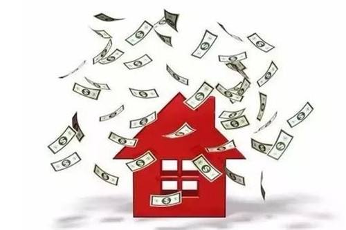 公积金贷款买房遭嫌弃 权益如何保障?