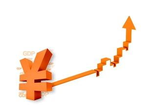 河南上半年经济运行分析及前瞻
