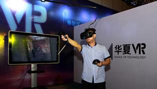 华夏威阿 让科技再造生活