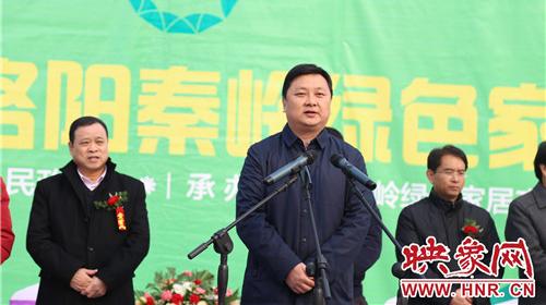 洛阳秦岭绿色家居产业园奠基仪式1月16日隆重举行