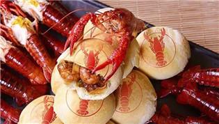 网红月饼特别多 牛蛙、小龙虾月饼等出现