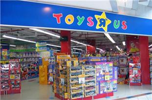玩具反斗城申请破产保护 错过风口误终身