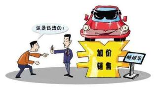 7月汽车新规将出台 你的车生活发生改变