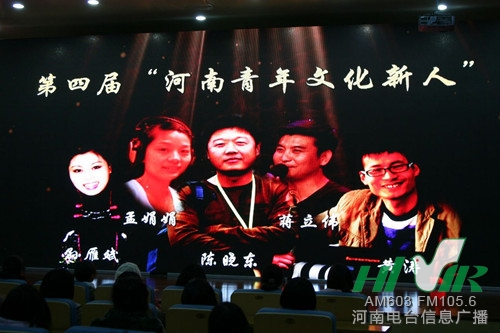 信息广播孟娟娟当选河南青年文化新人