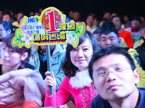 信息广播参与河南电视台第九频道节目录制