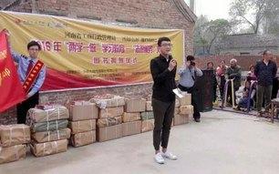 经济广播联合省工商局图书捐赠活动
