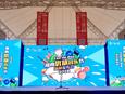 """2018河南优放音乐节—""""Family Day""""举行新闻发布会"""