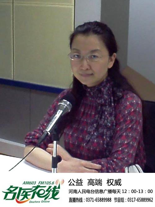 袁慧娟 河南省人民医院内分泌科副主任、主任