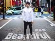 高永熙新专辑第二波主打歌《Beautiful》