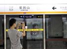 郑通南北!郑州地铁二号线今日开通试运营