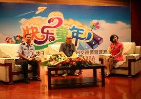 郑渊洁、杨华民与郑州小朋友共度儿童节