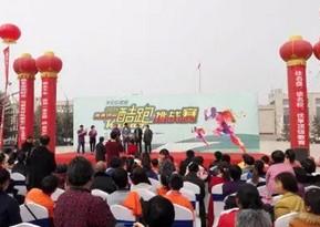 2015青春郑州城市酷跑挑战赛震撼开赛