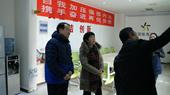 南阳市副市长刘庆芳到南阳体彩分中心调研工作