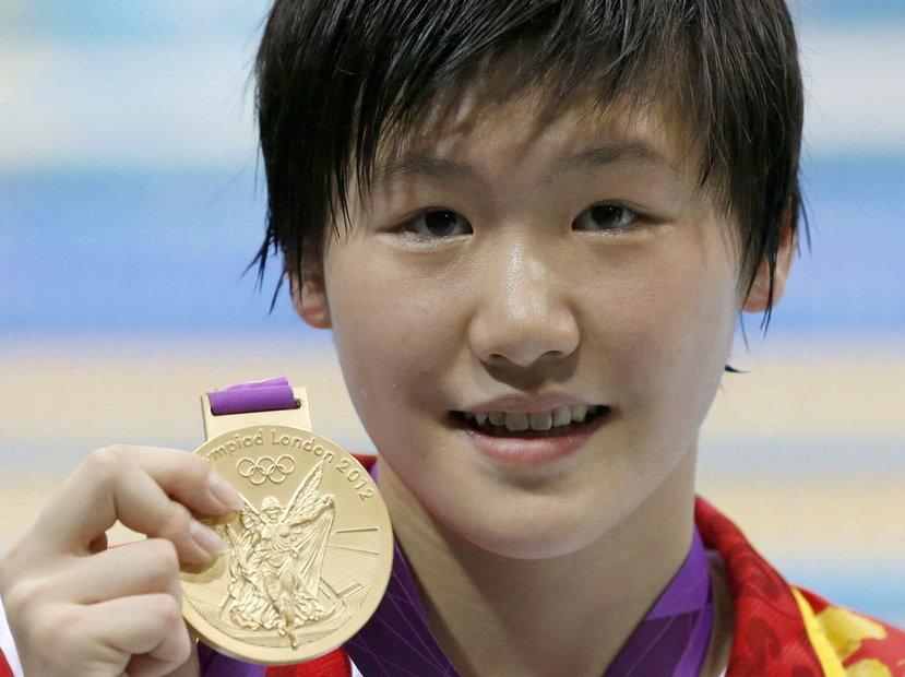 叶诗文女子200米混合泳夺金