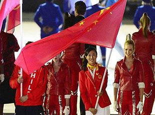 奥运会闭幕式中国旗手徐莉佳