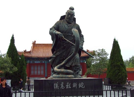 富有神奇色彩的汉高祖斩蛇起义纪念碑
