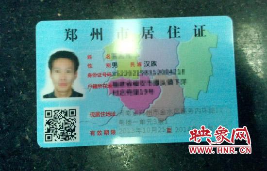 身份证查银行卡_身份证银行卡功能