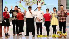 河南卫视《老家的味道》开播 你与老家仅一顿饭的距离