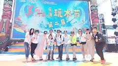 FM104.1美丽河南第二届乐海玩水节圆满结束