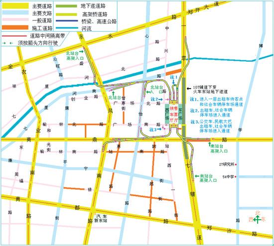 新东站片区规划图