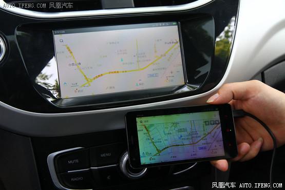 华晨中华V3-近期将要上市10万级SUV高清图片