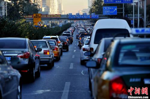APEC假期结束 北京早高峰道路拥堵