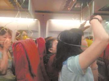 28日凌晨,泰国普吉直飞成都的OX682次航班突然颠簸,乘客们纷纷戴上氧气罩。(图据网络)