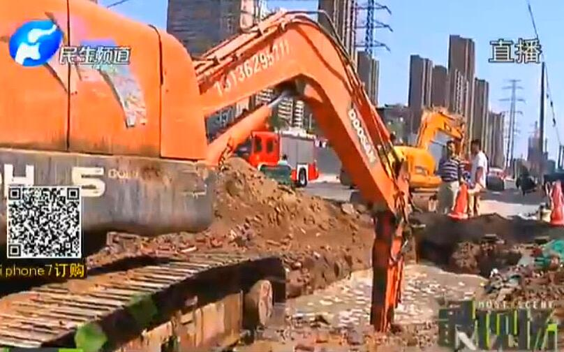 粗心施工方 挖断天然气管道