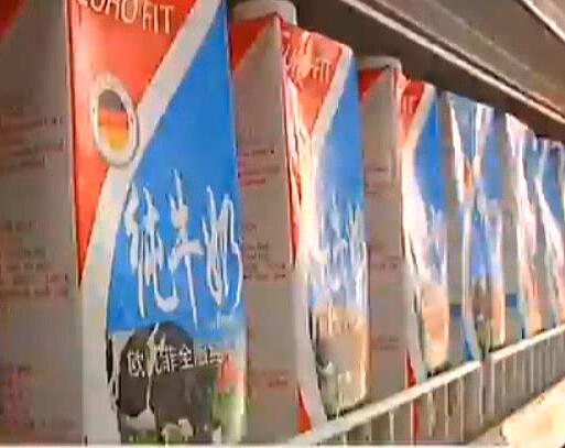 进口鲜牛奶真的安全吗 先打个问号