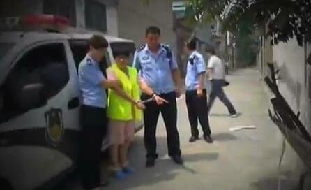 杀害五岁男童凶手 被执行死刑