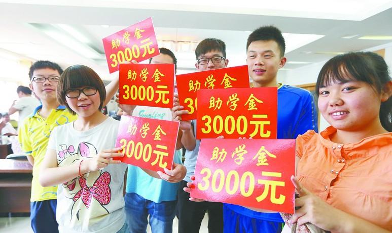 华中科大:资助本科生1.2亿元/年
