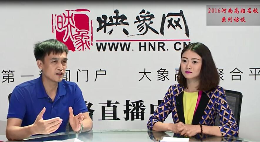 郑州大学:2016新增三热门专业