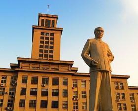 南开大学:对贫困生投放名牌专业